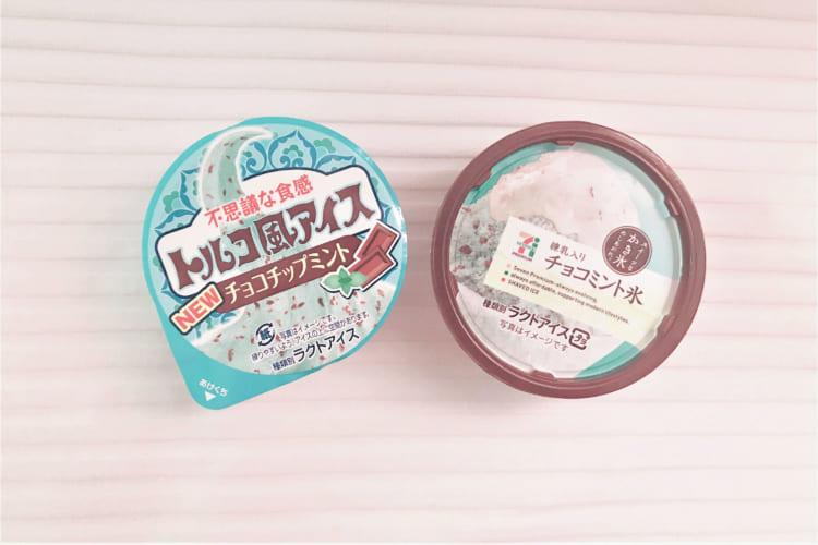 チョコミントアイス2種