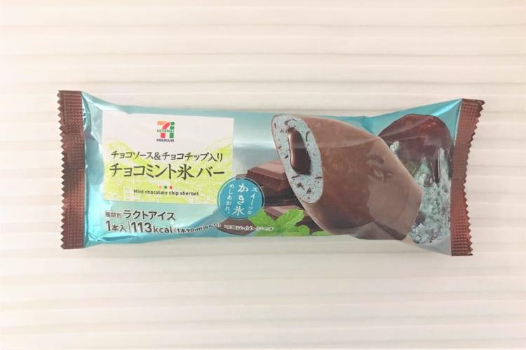 「チョコミント氷バー」パッケージ