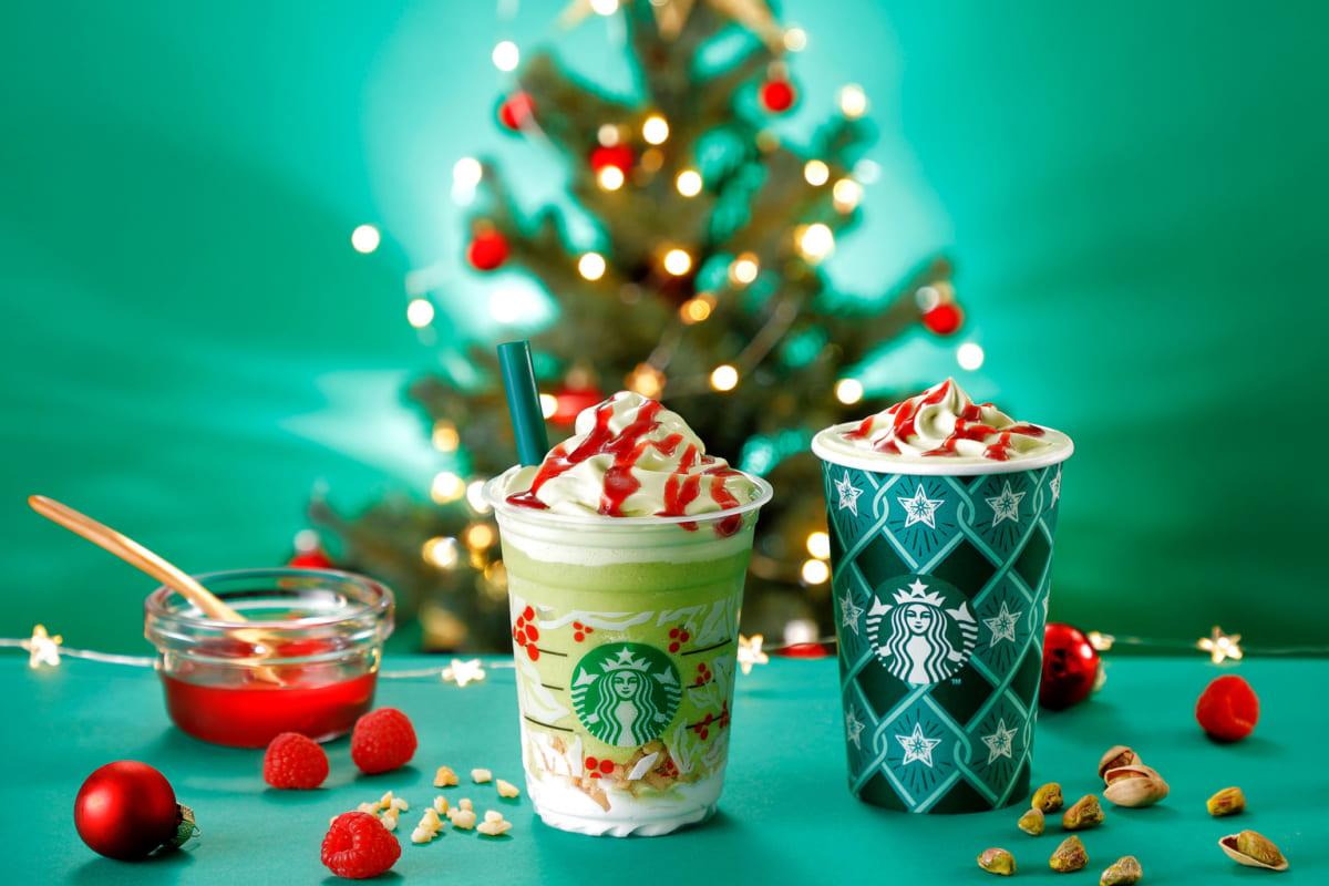 『ピスタチオ クリスマス ツリー フラペチーノ®』と『ピスタチオ クリスマス ツリー』