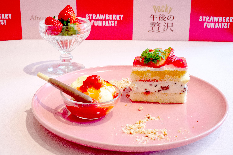 Pocky 午後の贅沢 苺とポッキーのショートケーキ