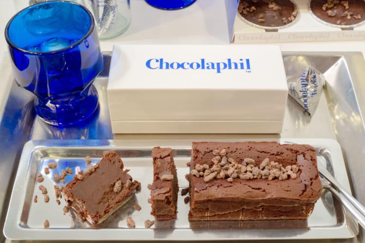 Chocolaphil(ショコラフィル)ガトーショコラ レクタングル