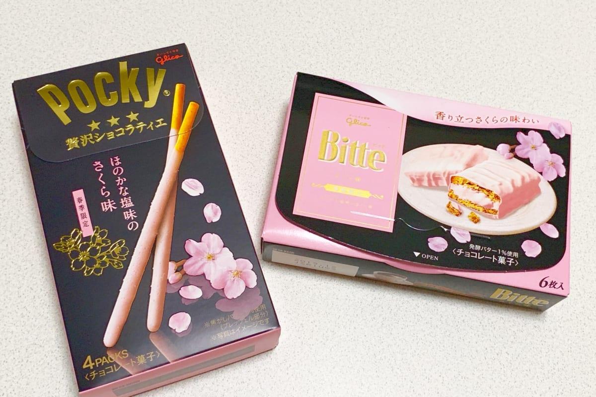 桜味のポッキーとビッテ