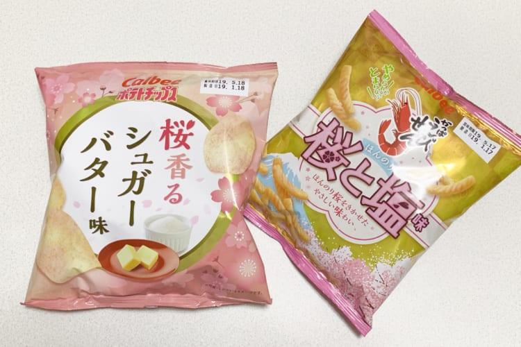 桜のスナック菓子