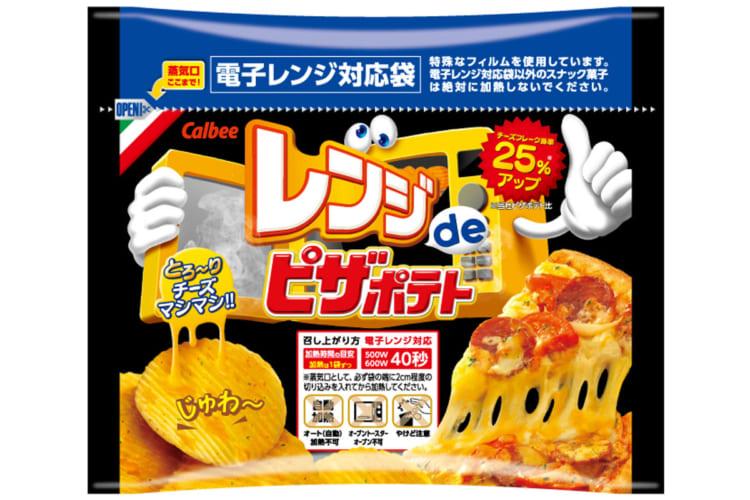 レンジdeピザポテト
