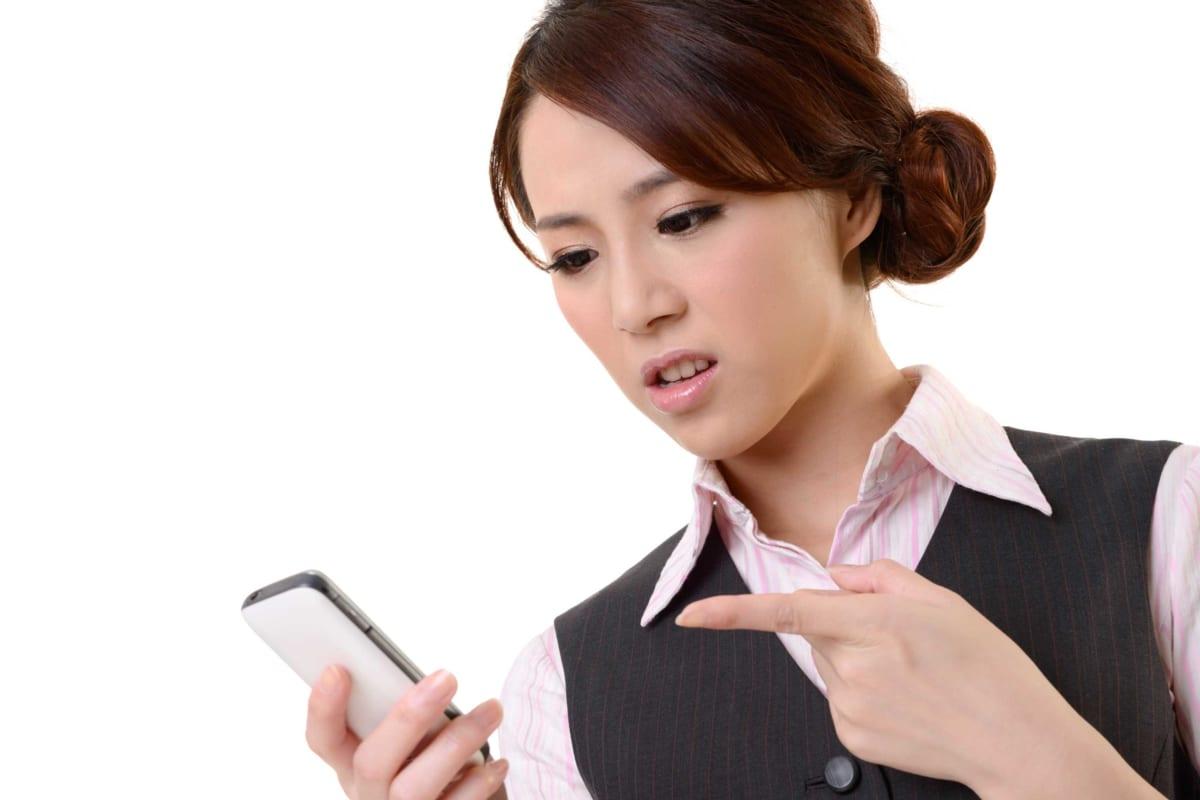 電話にキレる女性