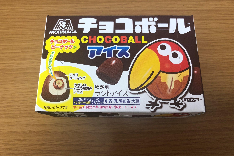 チョコボール