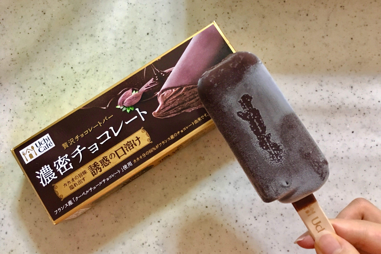 濃密チョコ