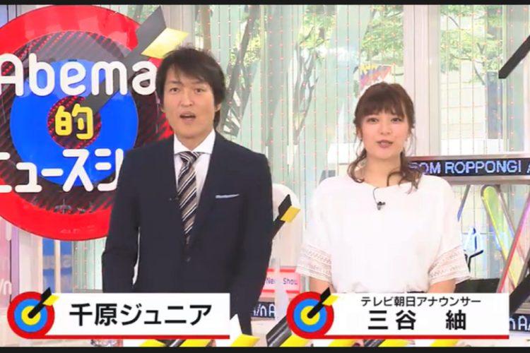 Abema的ニュースショー
