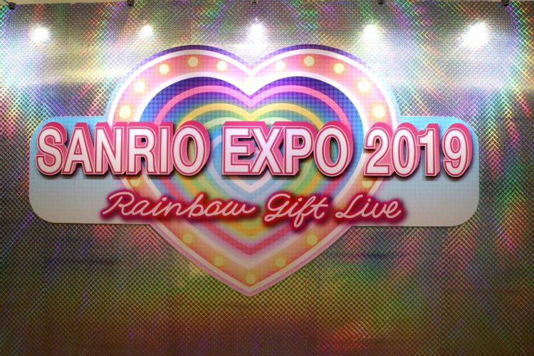 SANRIO EXPO