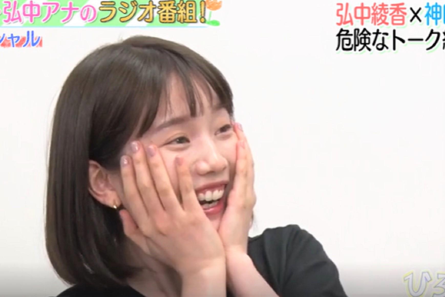 弘中 アナ ラジオ