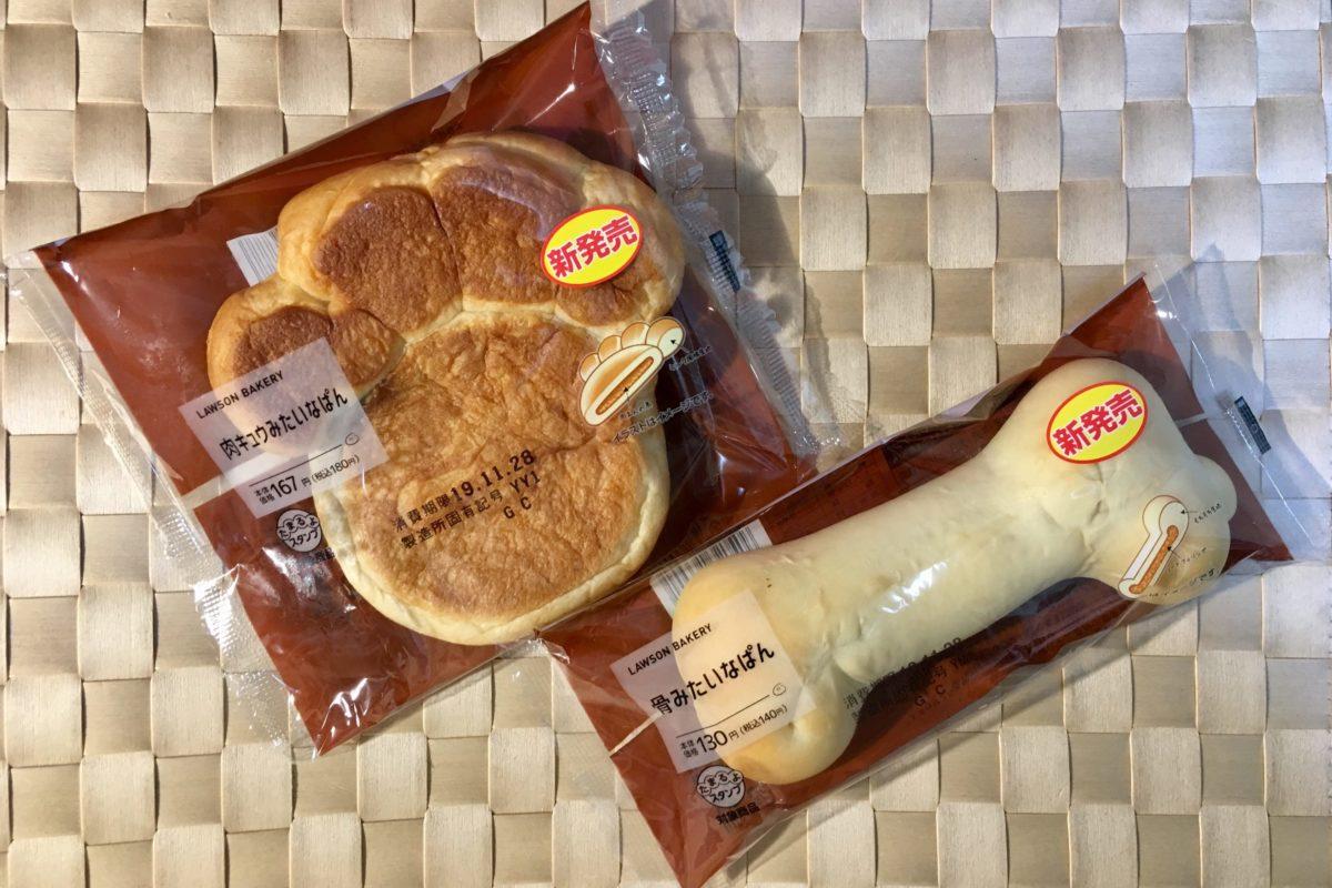 ローソンパン