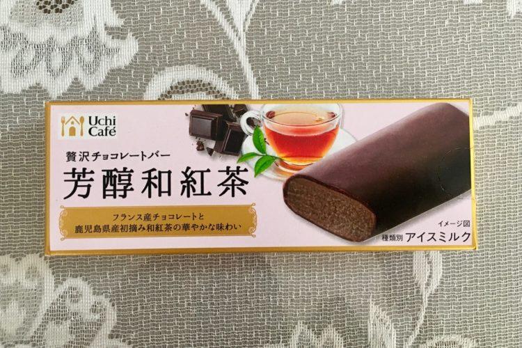 芳醇和紅茶