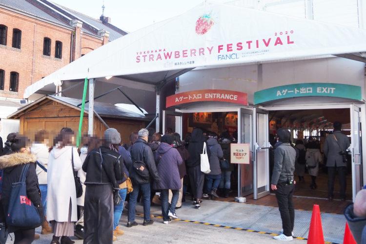 Yokohama Strawberry Festival2020