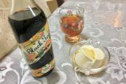 カルディで話題のブラックティー 「梅」がアレンジ自在で美味しすぎる