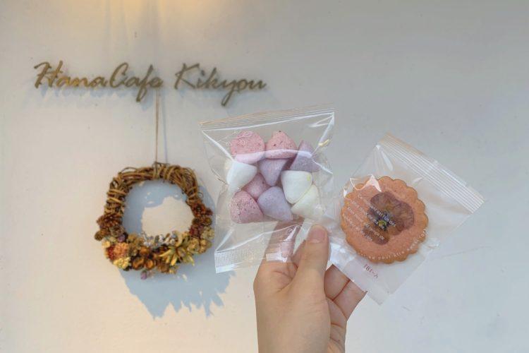 ハナカフェ キキョウ お菓子