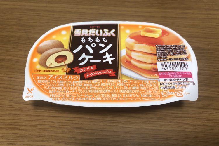 雪見だいふく パンケーキ味2