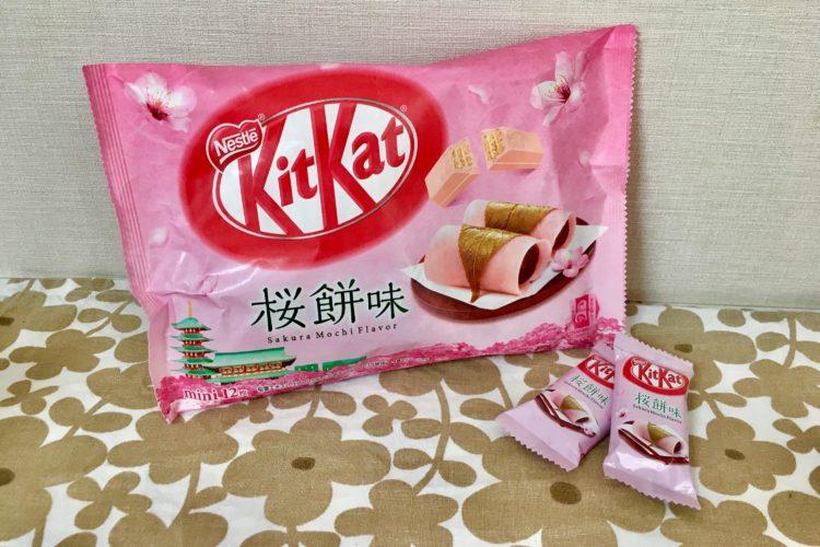 キットカット桜餅味