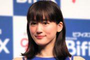 顔相鑑定㊹:綾瀬はるかは現代のモナ・リザ? 顔の魅力を徹底分析