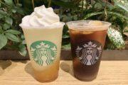 スタバ新作は「コーヒー抜き」カスタマイズがおすすめ? 飲み比べレポ!