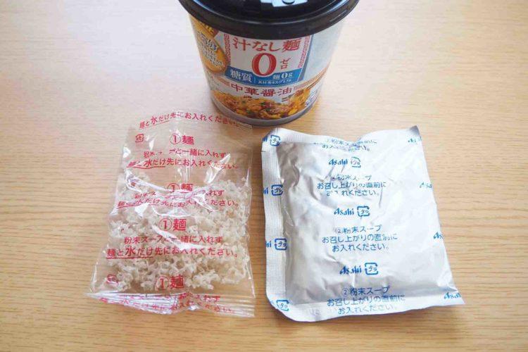 ブチめし汁なし麺0中華醤油