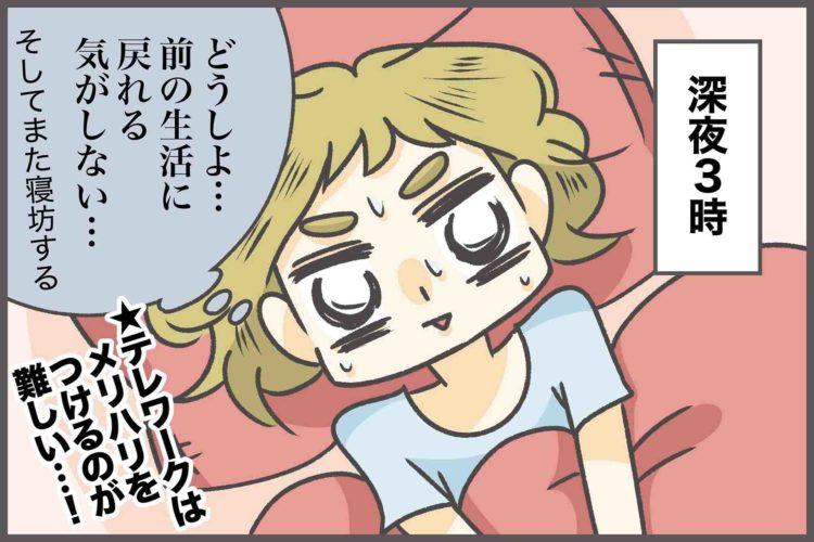 赤坂女子ものがたり13