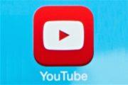 人気YouTuber、撮影中に救急車で搬送 左足に激痛、歩けなくなる