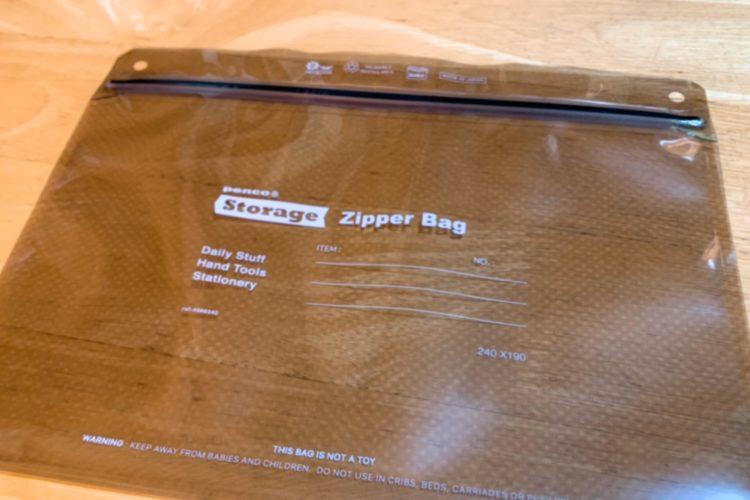 ジッパーバッグ