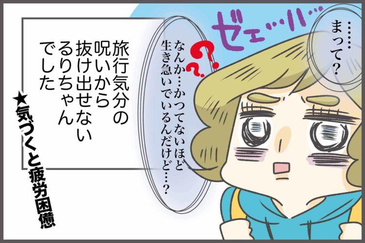 赤坂女子ものがたり28