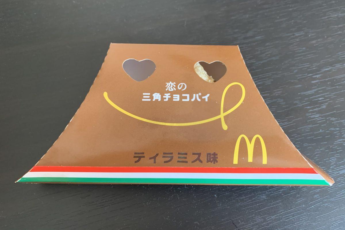 チョコパイティラミス1