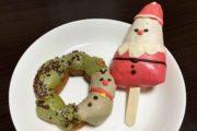 ジャックインザドーナツ、クリスマス新商品! 全種気になる激カワドーナツ
