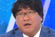 カンニング竹山、性犯罪の「傍観者」動画に 「この仕事してなかったら…」