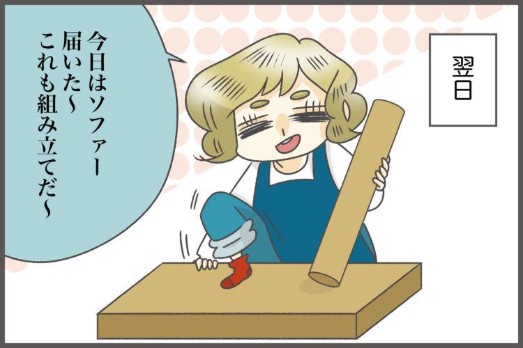 赤坂女子ものがたり35