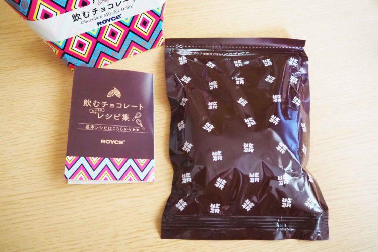 ロイズ 飲むチョコレート