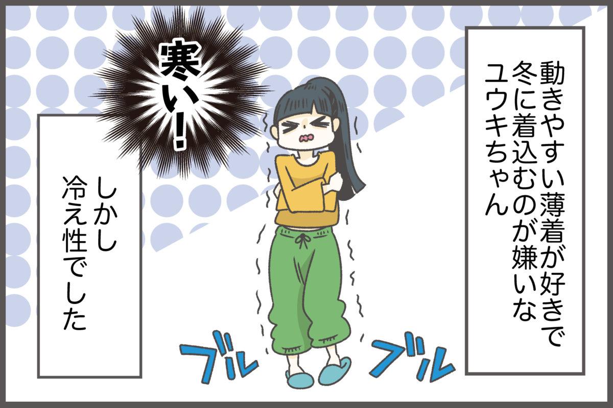 赤坂女子ものがたり40
