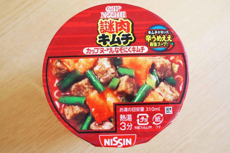 カップヌードル豚肉キムチ
