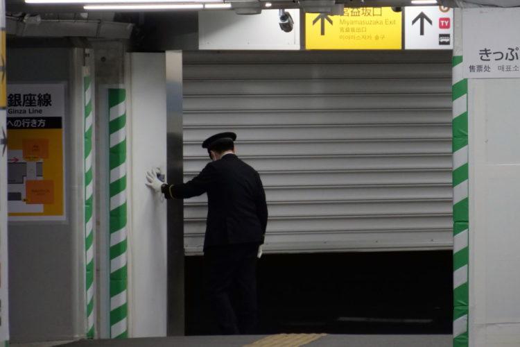 渋谷駅 終電