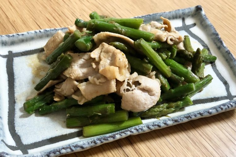 イオン冷凍惣菜