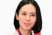 顔相鑑定(96):  中谷美紀は知的で厳格な顔 映画の女性総理大臣役はハマり役