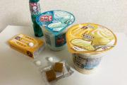 森永製菓の人気商品がアイスになって新登場! すっきり濃厚な味わいに大満足