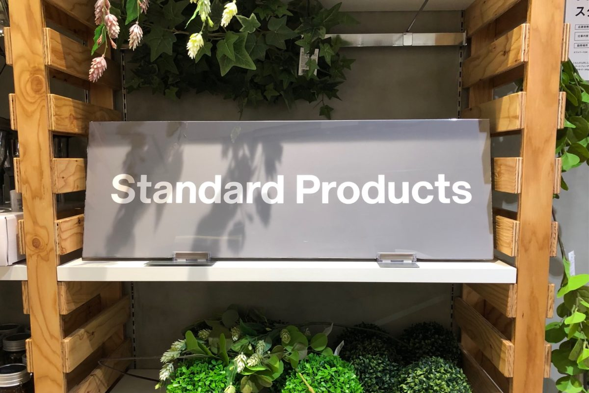 Standard Products