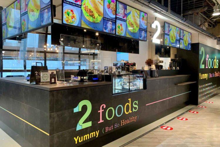 2foods