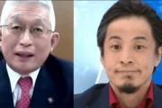 ひろゆき氏、無能発言で物議の明石市長と議論 「ICUが少ないのは…」