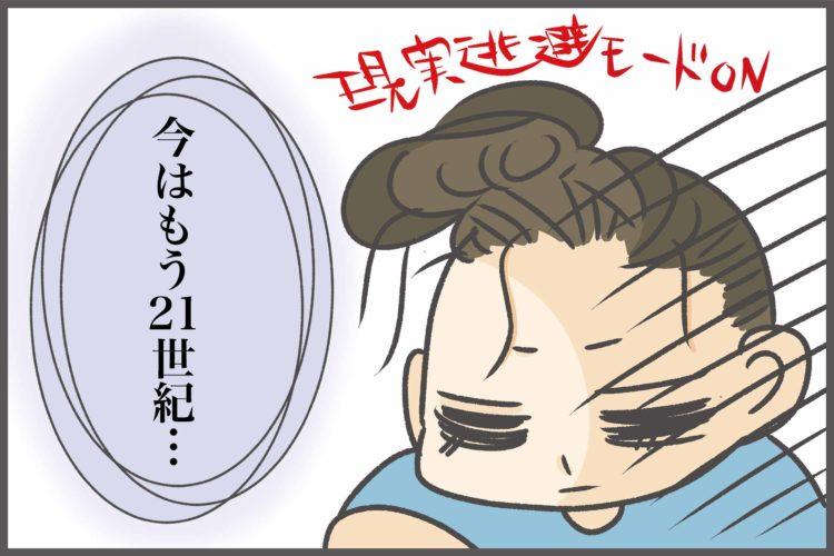 赤坂女子ものがたり67