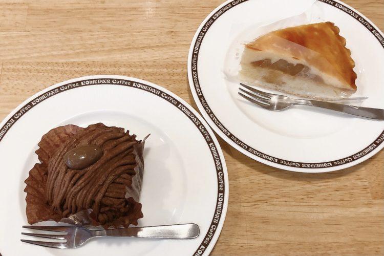 コメダ珈琲 季節のケーキ